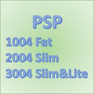 PSP Konsolen
